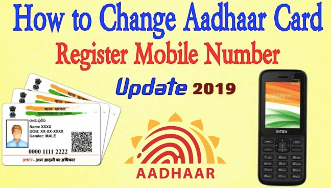 change mobile number in aadhar card