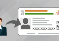 how to change photo in aadhar card
